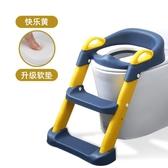 兒童坐便器 兒童馬桶梯椅女寶寶小孩男孩廁所馬桶架蓋嬰兒座墊圈樓梯式【幸福小屋】