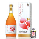 仁丹膠原蛋白營養液-700ml【富山】 ◆ 日本百年cGMP藥廠精製,品質嚴選