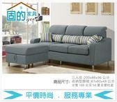 《固的家具GOOD》634-2-AJ 金田L型灰色布沙發/全組【雙北市含搬運組裝】
