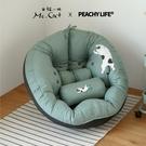 免靠牆 懶骨頭 和室椅 懶人沙發 【M0...