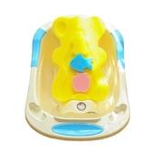嬰兒洗澡海綿防滑墊兒浴網寶寶浴架沐浴盆網