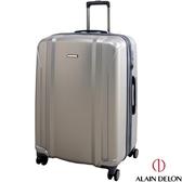 ALAIN DELON亞蘭德倫 星燦旅者系列 可擴充設計 行李箱/旅行箱-28吋(灰)