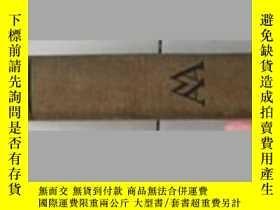 二手書博民逛書店THE罕見SEXUAL LIFE OF WOMANY171402