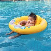游泳圈 寶寶游泳圈1-3歲嬰兒腋下圈坐圈加厚防側翻2-6男孩女孩兒童游泳圈 酷動3c