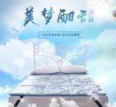 冰絲涼席床墊 可折疊學生單人床透氣涼席床墊 雙人1.5m1.8m床 涼席
