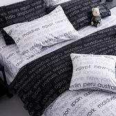 OLIVIA 【 Winston 淺灰 】5x6.2尺 標準雙人床包冬夏兩用被套四件組  100%精梳純棉 獨家人氣款 台灣製