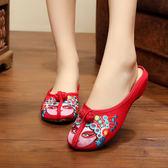 老北京女布鞋芙蓉夏季坡跟涼拖復古亞麻包頭涼拖鞋民族風繡花鞋