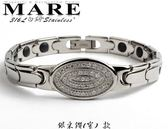 【MARE-316L白鋼】系列:銀采鑽 (窄)  款