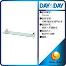 day&day日日家居生活精品 2007CG  10MM強化玻璃鏡子平台架