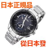 免運費 日本正規貨 SEIKO BRIGHTZ  Flight expert 太陽能無線電鐘 男士手錶 SAGA235