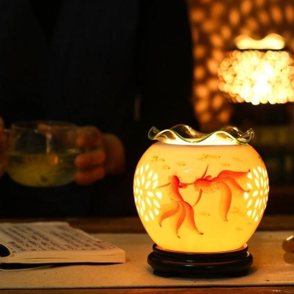 陶瓷香薰燈插電調光精油燈爐小夜燈金魚香薰爐不怕干燒送精油燈泡 遇見生活
