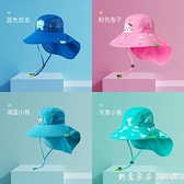 兒童帽子夏防曬漁夫帽防紫外線男女童大檐寶寶沙灘遮陽太陽帽薄款