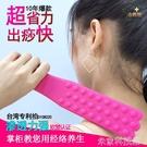 拍痧板 臺灣拍痧板按摩拍敲經絡拍養生拍打板拍打棒膽經穴位拍打器軟硅膠 米家