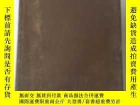 二手書博民逛書店CRITICAL罕見AND HISTORICAL ESSAYS(