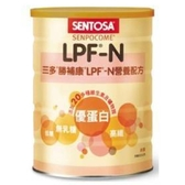 三多 勝補康 LPF-N營養配方 825公克/罐*12罐
