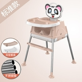 兒童餐椅寶寶吃飯座椅嬰兒學坐可折疊便攜式【奇趣小屋】