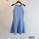 冰絲洋裝女掛脖無袖高腰A字針織吊帶背心裙  【快速出貨】