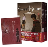Sweet Home【3+4套書】:Netflix冠軍韓劇同名原著漫畫