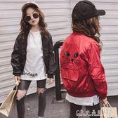 新款韓版 童外套女童 秋裝上衣中大童兒童 貓咪夾克『CR水晶鞋坊』