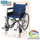 【海夫健康生活館】康復 第一代雙剎輪椅...