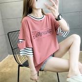 2021夏裝新款韓版大碼女裝胖mm短袖t恤女寬鬆遮肚半袖假兩件上衣 童趣屋 618狂歡