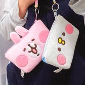 PGS7 卡娜赫拉系列商品 - 卡娜赫拉 Kanahei 絨毛 手機 觸控包 兔兔 P助【SIB71346】