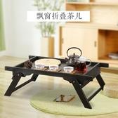 藤編榻榻米茶幾折疊飄窗桌現代簡約實木小炕桌地臺桌禪意茶桌日式