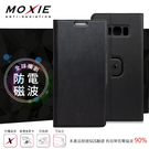 【現貨】Moxie X-SHELL Samsung Galaxy S8+(6.2吋) 360°旋轉支架 電磁波防護手機套 超薄髮絲紋保護套