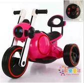 太空狗兒童電動摩托車三輪車小孩玩具男女寶寶電瓶童車帶音樂燈光 XW