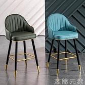 輕奢吧台椅北歐現代簡約前台島台酒吧高腳凳家用靠背椅子皮藝高凳WD 至簡元素