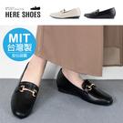 [Here Shoes]MIT台灣製 舒適乳膠鞋墊 2cm休閒皮鞋 優雅氣質一字飾釦 皮革平底圓頭包鞋 OL上班族-KS95