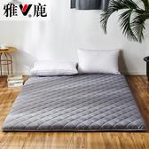 床墊懶人床墊1.8m床榻榻米墊子席夢思海綿墊被1.5學生宿舍1.2米床褥子 【八折搶購】