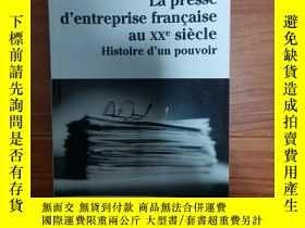 二手書博民逛書店la罕見presse d entreprise francaise au xxe siecleY391220