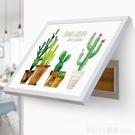 電表箱裝飾畫免打孔遮擋配電箱電源箱開關盒北歐客廳掛畫現代簡約 YTL