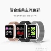 智慧彩色大屏測手錶藍芽男女微信天氣跑步睡眠計步運動手環【果果新品】