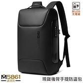 【男包】後背包 電腦包 BANGE 跑車造型 防刮纖維 立體收納空間 後背手提兩用包/黑