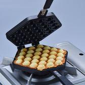 雞蛋仔機巧廚烘焙展藝雞蛋仔模具家用商用電熱燃氣蛋仔機QQ蛋仔餅igo 曼莎時尚