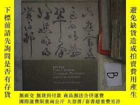 二手書博民逛書店HONG罕見KONG FINE CLASSICAL CHINESE PAFNTIGS AND CALLIGRAPH