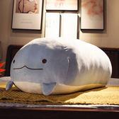 角落生物 男朋友抱枕 長條枕靠枕床頭腰靠墊大靠背枕頭可愛睡覺女軟  (90cm)