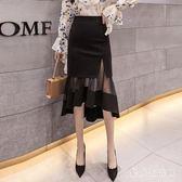 中大碼魚尾半身裙女2019春夏裝新款高腰中長款包臀裙一步裙 QX3283 『愛尚生活館』