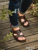 涼鞋男士夏季休閒沙灘鞋男潮流2020新款外穿爸爸兩用涼拖鞋男  韓語空間