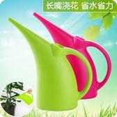 雙十二狂歡 創意長嘴塑料灑水壺澆水壺家用綠植盆栽噴水壺澆花壺噴壺園藝水壺