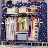 衣櫃 布衣櫃鋼管加粗加固雙人加厚鋼架組裝牛津布拉鍊單人簡易布藝衣櫥 T