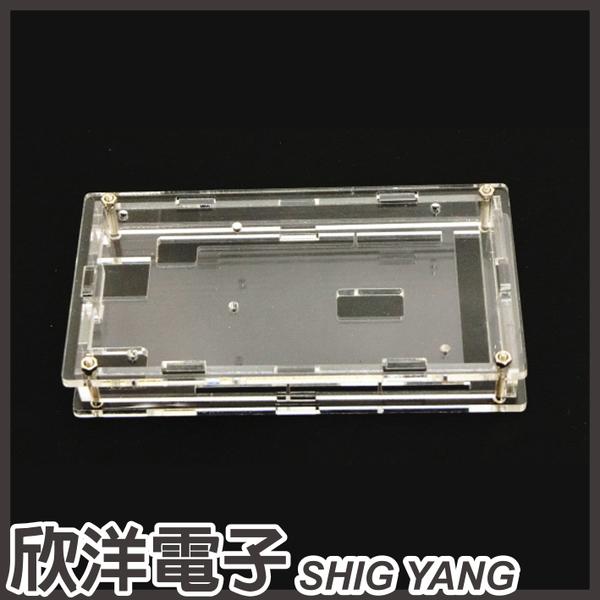 Mega2560 壓克力保護盒(1188) #實驗室、學生模組、電子材料、電子工程、適用Arduino#