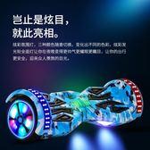 智能雙輪平衡車飄逸思維電動車