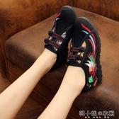 春秋款新品橡膠厚底繡花鞋民族風情內增高布鞋子 韓小姐的衣櫥