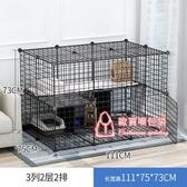 貓籠 貓籠子雙層寵物貓籠貓別墅室內貓舍家用柵欄小型三層貓咪貓窩T