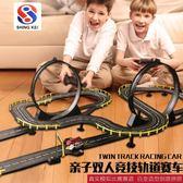 兒童電動遙控軌道賽車兒童玩具益智拼裝軌道雙人雙賽道過山車玩具