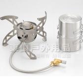 Wen Liang 文樑 WL-9712 專利旋風爐(附收納網) 瓦斯爐/登山爐/輕巧爐/登頂爐 露營/野炊台灣製造