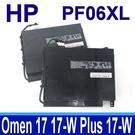 HP PF06XL 6芯 . 電池 HSTNN-DB7M Omen 17 17-w 17-w100 17-w200 Omen 17T 17T-w200 Omen Notebook PLUS 17-w 系列